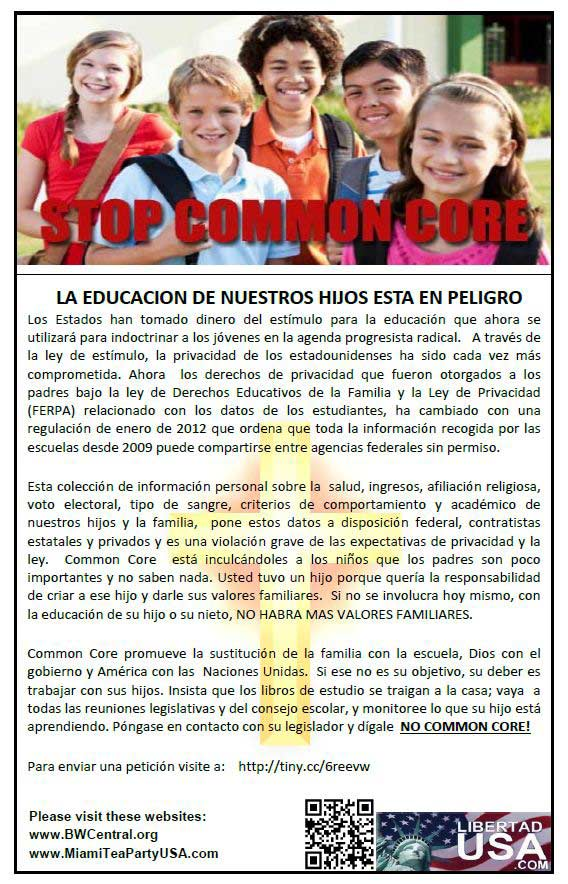 Common-Core-final-flyer-espanol-web